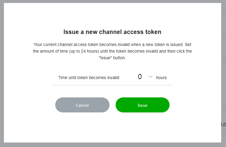 LINE channel create token